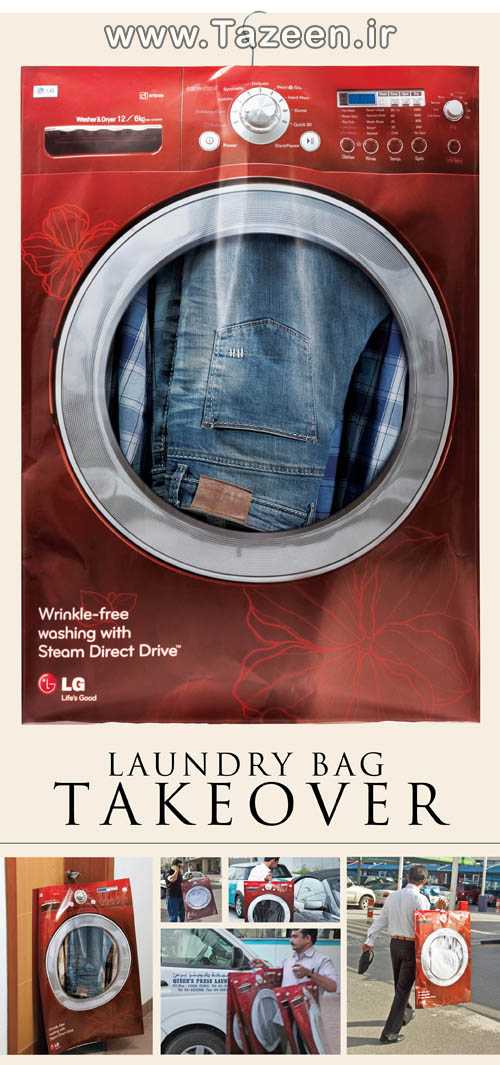 LG_Steam_Direct_Drive_Washing_Machine